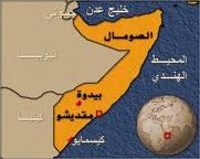 واجبنا تجاه ما يحصل لإخواننا في الصومال وغيرها ... بالصور