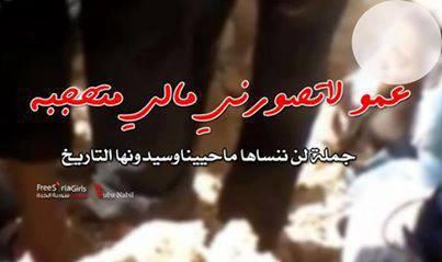 :: عِفَّةٌ تحتَ الأنقاضِ! ::