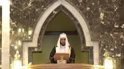كلمة التوحيد والإسلام ومفتاح دار السلام