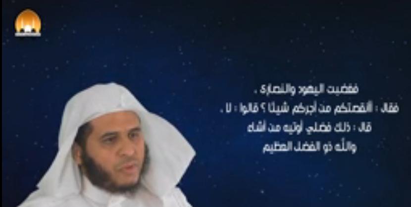 :: فضل عشر ذي الحجة ::